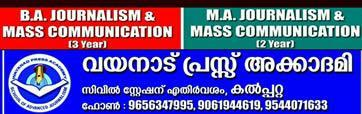 wayanad press